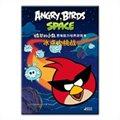 冰点大挑战-愤怒的小鸟思维能力培养游戏书
