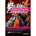 梦幻的AfterEffects影视创意特效220例