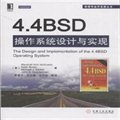 4.4BSD操作系统设计与实现