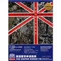 英国留学申请指南