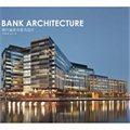 银行建筑与室内设计