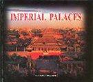 中国皇宫(英文)
