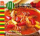 川味家常菜:食尚系列08—现代人食谱