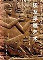 埃及浮雕艺术