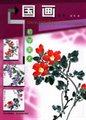 初学美术:国画花卉