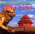 中国皇宫:英文本