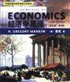 经济学原理:英文版