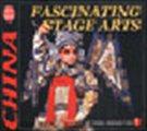 中国戏曲艺术:英文