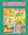 幼儿园美术创意设计