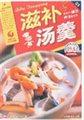 滋补汤羮(最新彩色完全升级版)