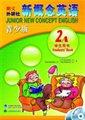 新概念英语青少版:学生用书2A
