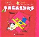 中国经典笑话故事