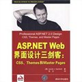 ASP.NET Web界面设计三剑客:CSS、Themes和Master Pages