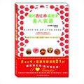 美人食谱:晚间西红柿减肥2(月减4斤,肌肤21岁的实操版)