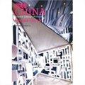 2009中国室内设计年鉴(上)