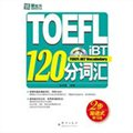 TOEFL iBT 120分词汇