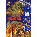 上海风情地图