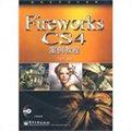 Fireworks CS4案例教程
