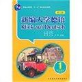 新编大学德语Klick auf Deutsch:学生用书1(第二版)