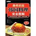 最受欢迎韩国料理完全图解