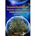 环境治理项目规划与管理(英文版)