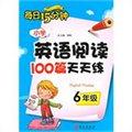 小学英语阅读100篇天天练每日15分钟(六年级)