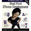 深入浅出iPhone开发(影印版)
