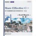 More Effective C++:35个改善编程与设计的有效方法(中文版)