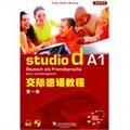 交际德语教程学生用书1