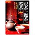 图说生活:识茶、泡茶、鉴茶全图解
