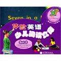 体验英语少儿阅读文库第二级SET C(共6册)
