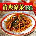 清爽凉菜138道