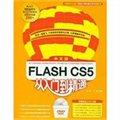 Flash  CS5 中文版从入门精通