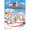 CorelDRAW X5平面广告设计200例