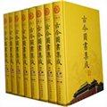 古今图书集成(全8卷)