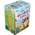 新东方生命教育双语绘本套装1(共8册)
