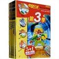 老鼠记者新译本第3季盒装(共5册11-15)