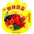 阳光宝贝小巴掌启蒙书·新鲜蔬菜