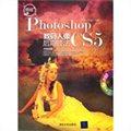 揭秘Photoshop CS5数码人像后期技法