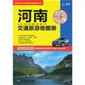 2012河南及周边省区交通旅游地图册