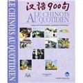 汉语900句(法语版)