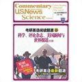 考研英语阅读题源Ⅲ:科学、评论杂志、美国新闻与世界报道分册