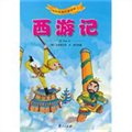 西游記(11碟裝 DVD-9)