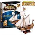 世界奢华古船探险之旅:玛丽号游艇