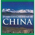 中国风光:印度尼西亚
