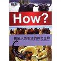 图知天下·How?影响人类生活的神奇生物