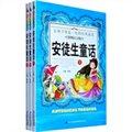 安徒生童话(彩图注音版 套装全3册)