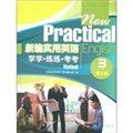新编实用英语:学学·练练·考考(3 第3版)