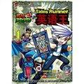 超级跑跑英语王:W的精灵(第1册)