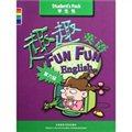 趣趣英语(第6级 学生包共3册)